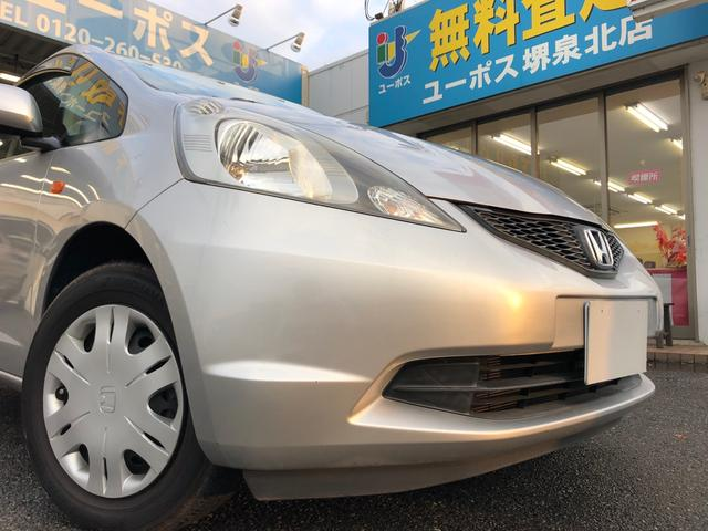 ホンダ G 14日間限定販売車