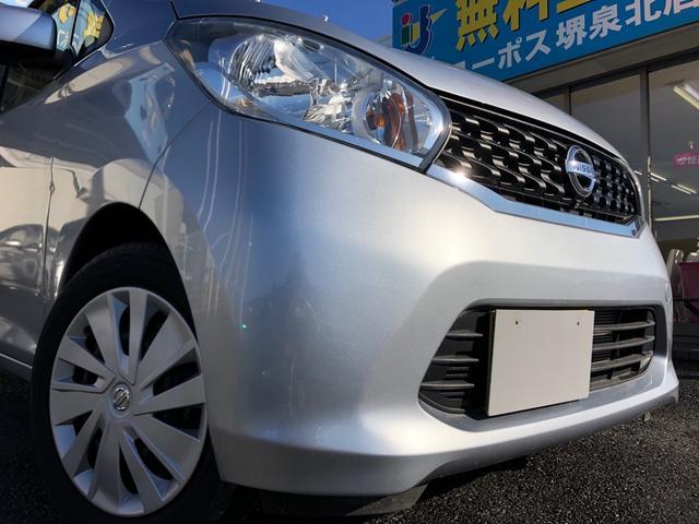 日産 X Vセレクション+セーフティII 14日間限定販売車
