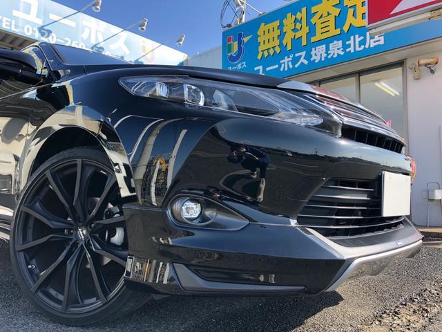 トヨタ エレガンス 14日間限定販売車