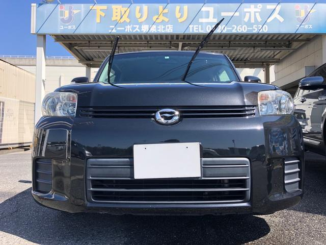 トヨタ 1.5G 14日間限定販売車