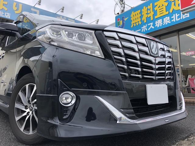 アルファード(トヨタ) 3.5エグゼクティブラウンジ 中古車画像
