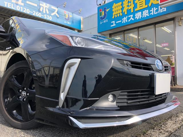 トヨタ Sツーリングセレクション 14日間限定販売車