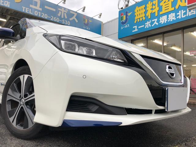 リーフ(日産) X 14日間限定販売車 中古車画像