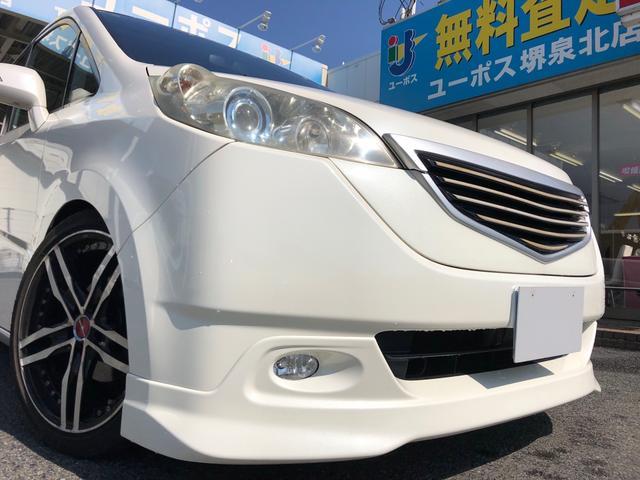 ホンダ G エアロエディション 14日間限定販売車