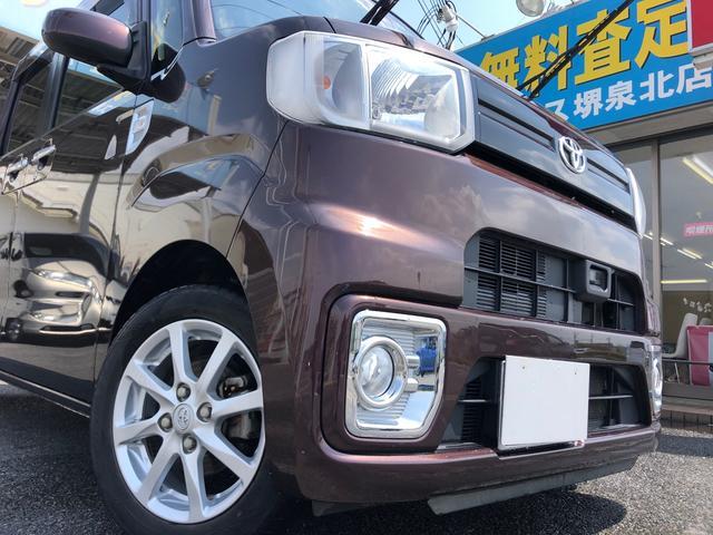 トヨタ ピクシスメガ 4WD L SAII 14日間限定販売車