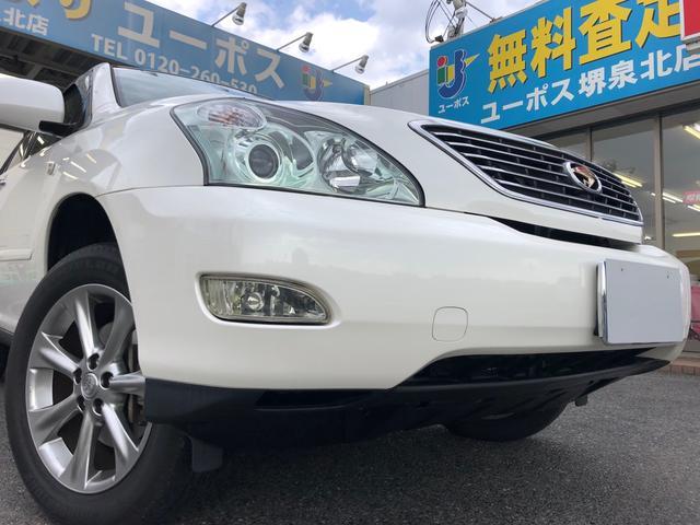 トヨタ 240GLパックアルカンターラプライムV 14日間限定販売車