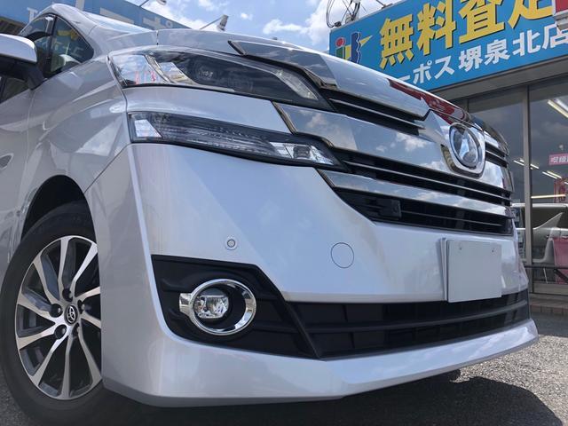 トヨタ 3.5V L 14日間限定販売車