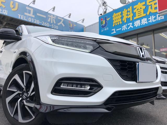 ホンダ ハイブリッドRS・ホンダセンシング 14日間限定販売車