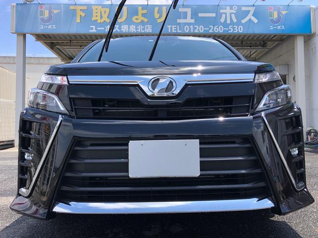 トヨタ ZS 煌 14日間限定販売車