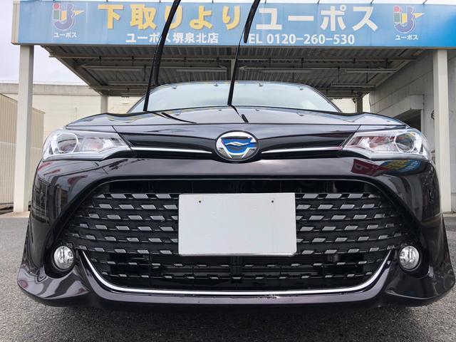 トヨタ カローラアクシオ ハイブリッドG ダブルバイビー 14日間限定販売車