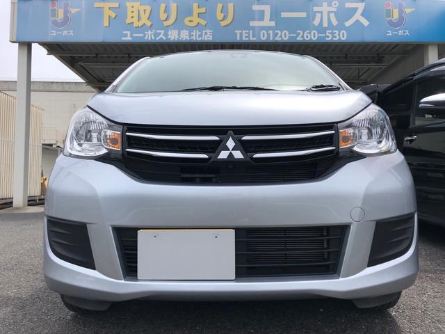 三菱 eKワゴン Gセーフティパッケージ 14日間限定販売車