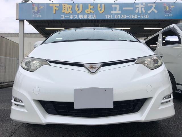 トヨタ エスティマ 2.4アエラスGエディションナビスペシャル14日間限定販売車