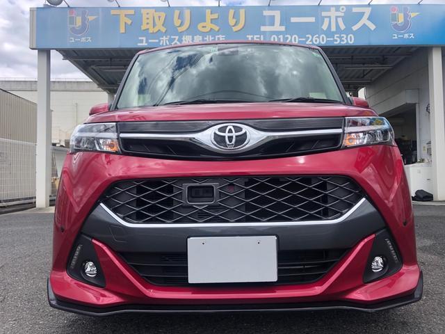 トヨタ カスタムG-T 14日間限定販売車