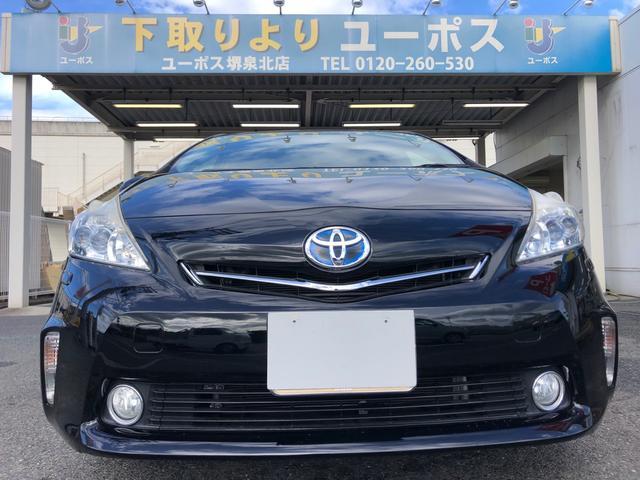 トヨタ G 14日間限定販売車