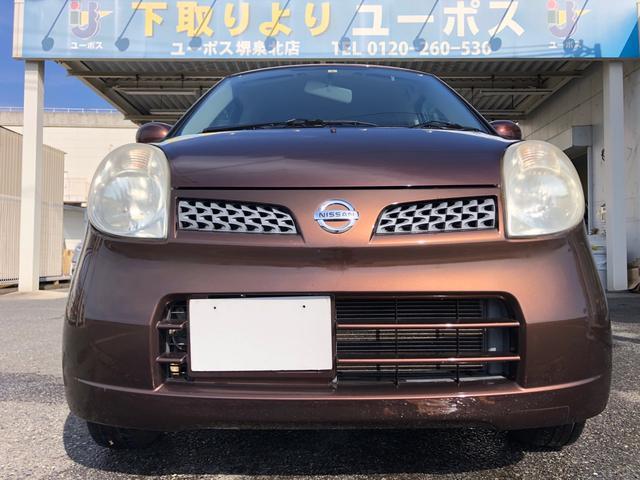 日産 E 14日間限定販売車