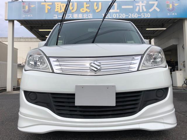 スズキ X 14日間限定販売車