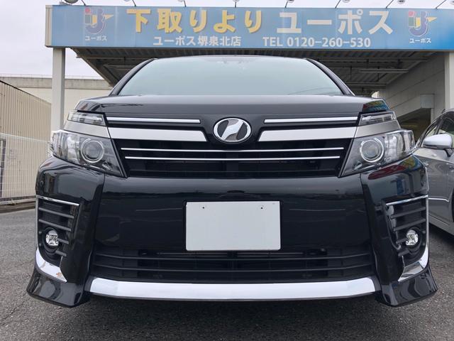 トヨタ ZS 煌II 14日間限定販売車