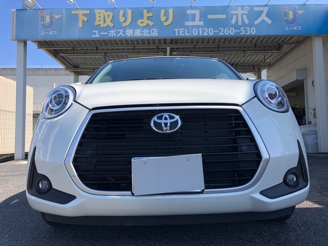 トヨタ モーダ 14日間限定販売車