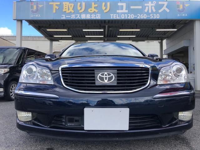 トヨタ Aタイプ 14日間限定販売車