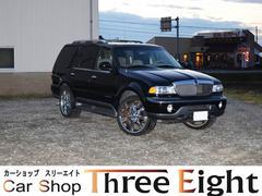 リンカーン ナビゲーターベースグレード 社外24AW HDDナビ 1ナンバー車