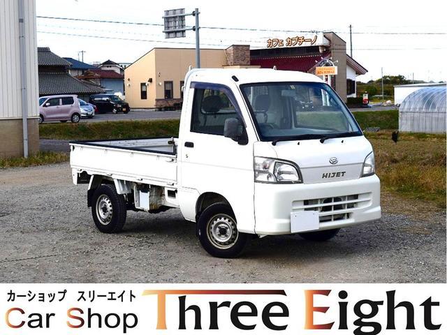 ハイゼットトラック スペシャル 5速MT ユーザー買取車