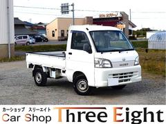 ハイゼットトラックスペシャル 5速MT ユーザー買取車