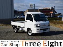 ハイゼットトラックスペシャル 4WD エアコン パワステ ユーザー買取車