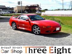 GTOSR ユーザー買取車 CD 5速MT車