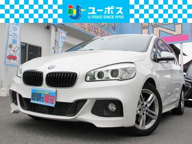 BMW 2シリーズ 218dグランツアラー Mスポーツ 禁煙 衝突軽減システム レーダークルーズ レーンキーピング 黒革シート 後席モニター スマートキー ETC メーカーナビ 外フルセグTV ヘッドアップディスプレイ シートヒーター パワーバックドア