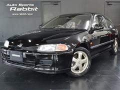シビックSiRII スポーツB16A 5MT フルノーマル車