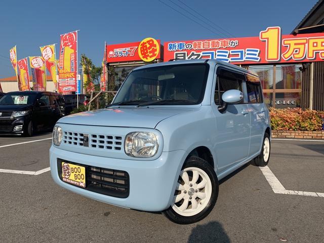 「スズキ」「アルトラパン」「軽自動車」「兵庫県」の中古車