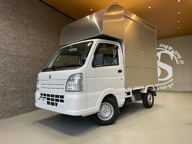 スズキ KCエアコン・パワステ キッチンカー ベース車両 キッチンカーBOX 換気扇 ETC