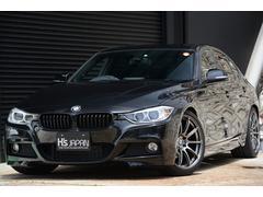 BMW320dブルーパフォーマンスMスポーツ