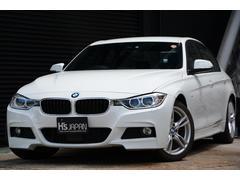 BMW320d Mスポーツ レーン・チェンジ・ウォーニング