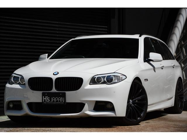 BMW 523dブルーパフォーマンス ツーリングMスポーツP