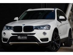 BMW X3xDrive 20d