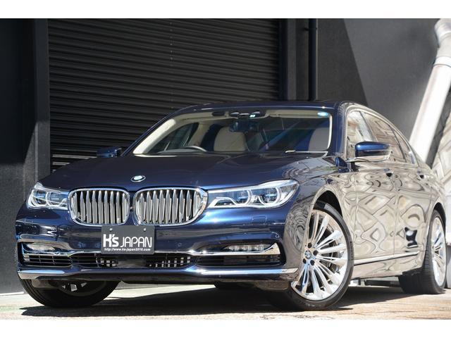BMW 7シリーズ 750Li ハーマンカードン Youtube...