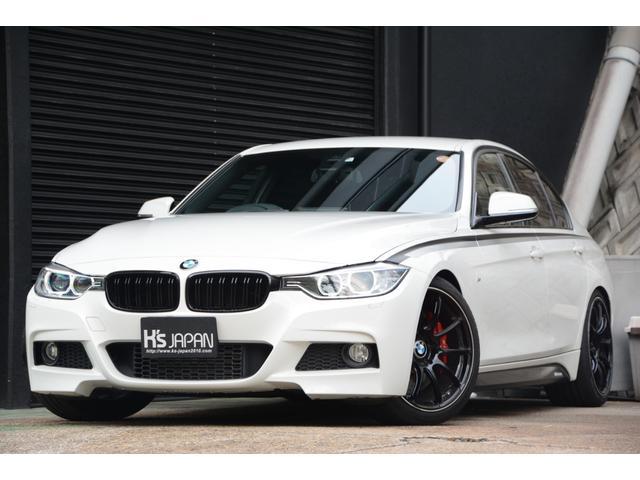 BMW 3シリーズ 320d Mスポーツ Youtube試乗動画...