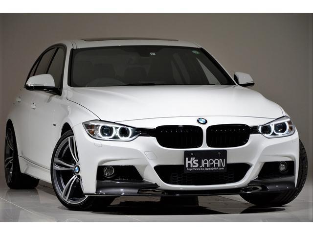 BMW 3シリーズ 320dブルーパフォーマンス Mスポーツ サンルーフ 黒革電動シート コンフォートアクセス HIDヘッドライト シートヒーター バックモニター クリアランスソナー 禁煙車 アイドリングストップ