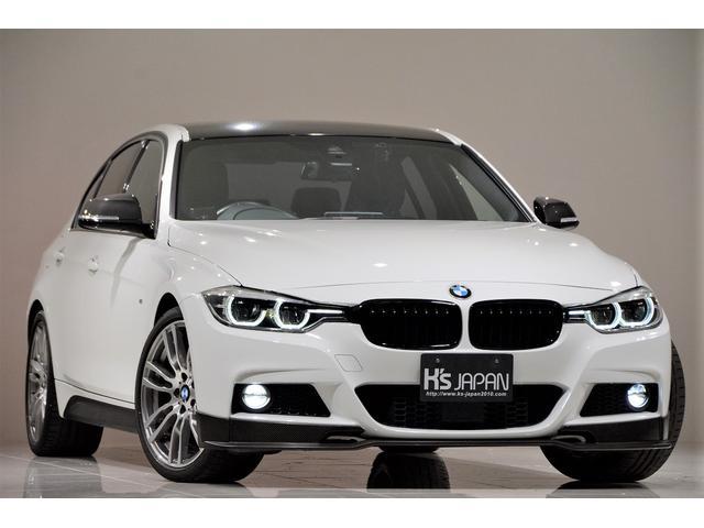 BMW 320d Mスポーツ OP合計約75万 Mperformanceパーツ REMUS4本出しマフラー ドラレコ レーダー探知機 19インチOPAW アクティブクルーズコントロール レーンディパーチャー LEDヘッドライト