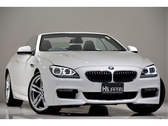 BMW 640iカブリオレ Mスポーツパッケージ