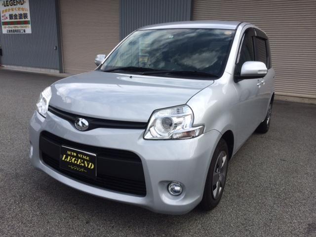 トヨタ DICE-G 全国対応1年保証付
