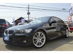 BMW320i Mスポーツパッケージ 赤レザー 新idrive