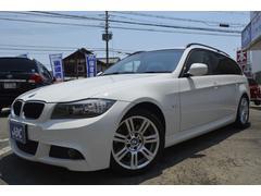 BMW320iツーリング Mスポーツパッケージ LCIモデル