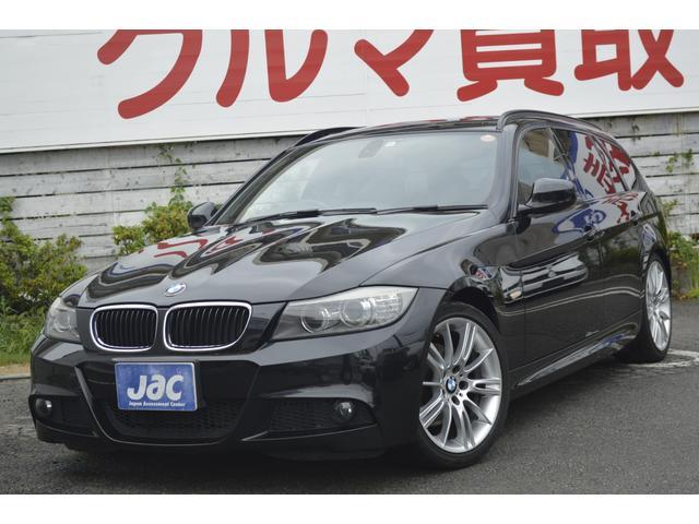 BMW 320iツーリング Mスポーツパッケージ 黒革 サンルーフ