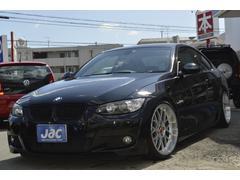 BMW335i Mスポーツパッケージ BBS19AW KW車高調