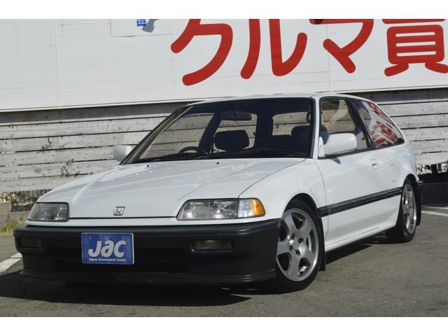 「ホンダ」「シビック」「コンパクトカー」「大阪府」の中古車