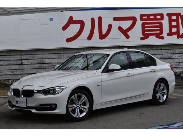 BMW 3シリーズ 320i スポーツ 禁煙車 純正HDDナビ バックカメラ ブルートゥース 純正17インチAW コンフォートアクセス クリアランスソナー ETC HIDライト パワーシート 車検R5年9月まで ユーザー様直接買取車
