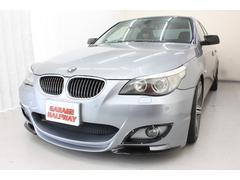 BMW545i WALDフルエアロマフラーアルミ 車高調