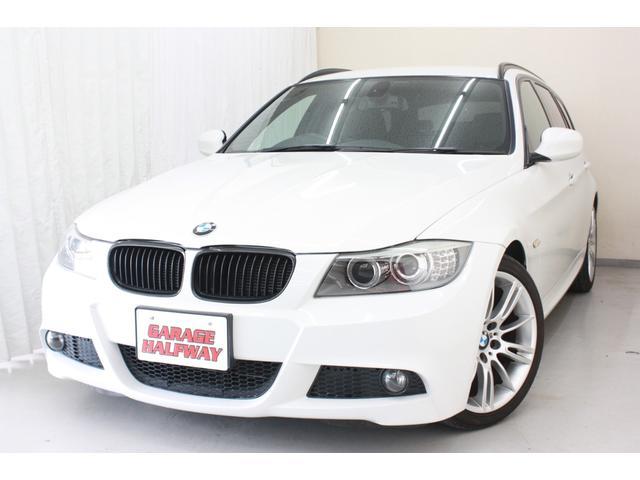 BMW 320iツーリング Mスポーツパッケージ 18インチ 地デジ